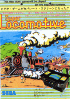Super Locomotive