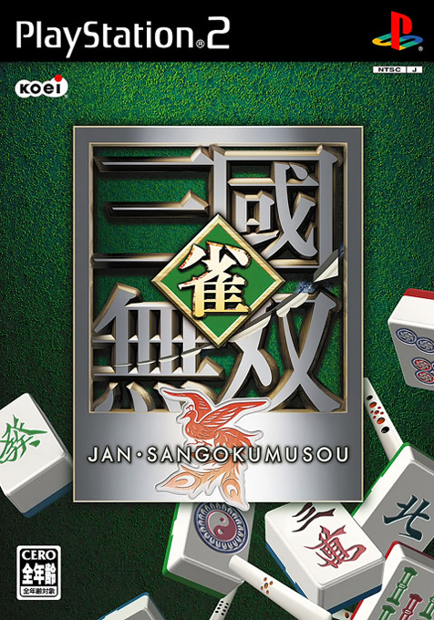 Dynasty Warriors Mahjong